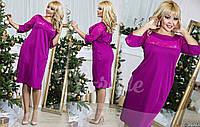 Платье на праздник и на каждый день, размер 50 код 2683М