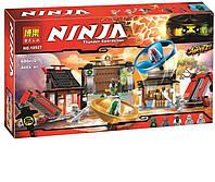 """Конструктор Bela 10527 (аналог Lego Ninjago 70590) """"Боевая площадка для аэроджитцу"""" - Нинзяго"""