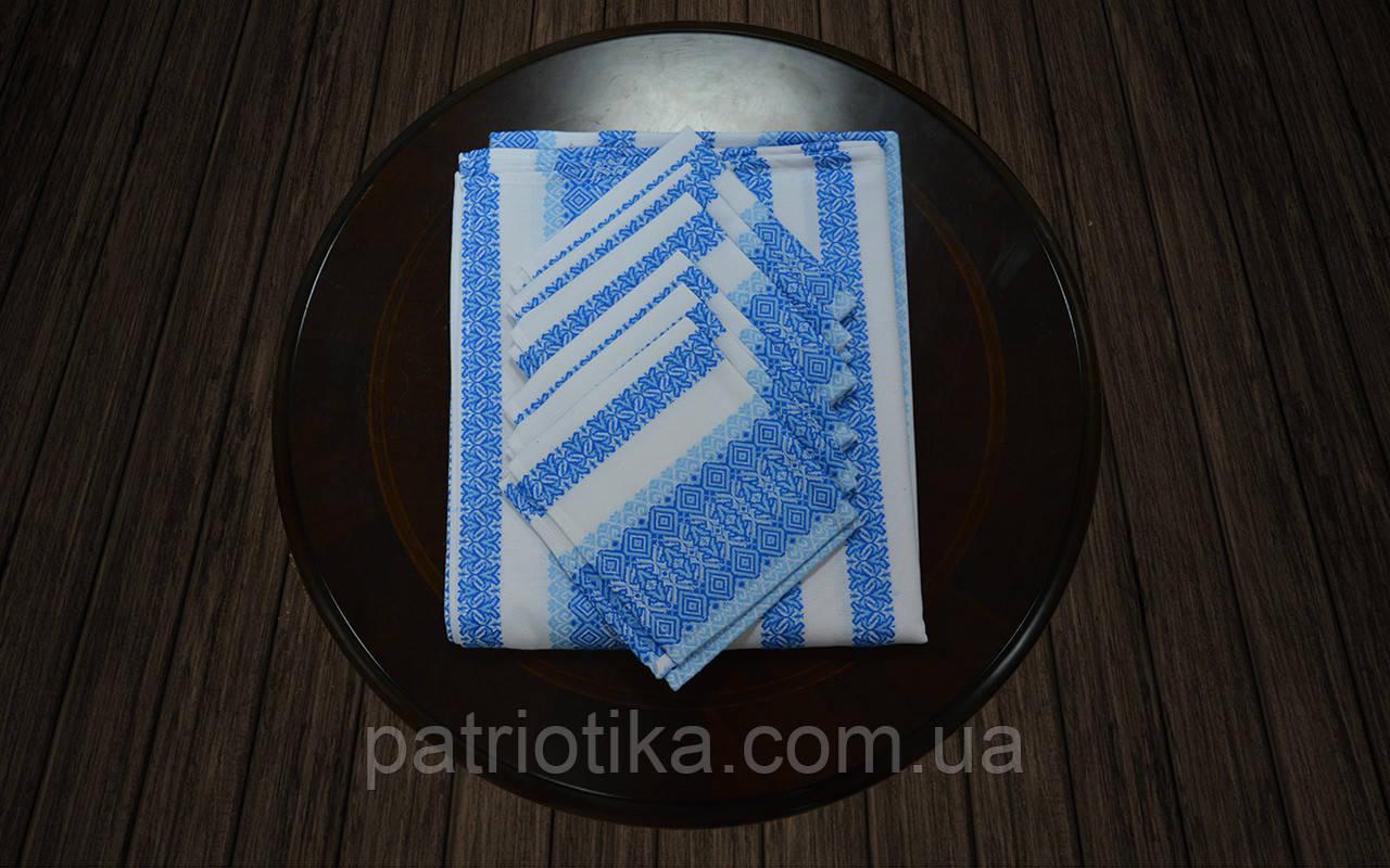 Комплект столовый голубой | Комплект столовий блакитний 120х140