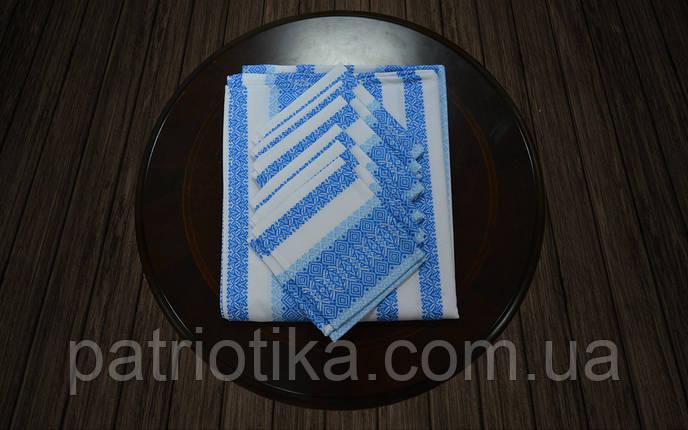 Комплект столовый голубой | Комплект столовий блакитний 120х140, фото 2