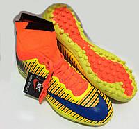 Сороконожки Nike желто-оранжевые