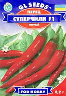 Семена перец  Супер чили  0,2 г