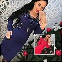 Элегантное облегающее платье с бисером (арт. 211627546)