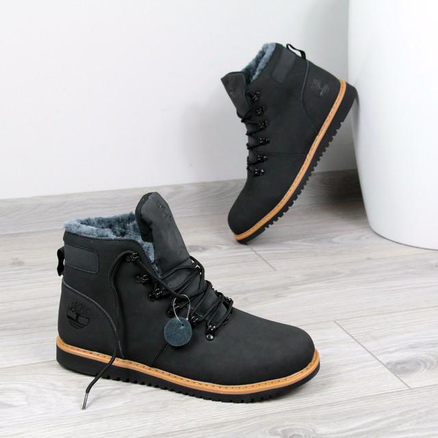 Обувь зимняя мужская
