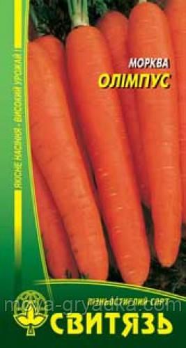 Олiмпус 20г морква (пс)  СВ