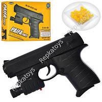 Пистолет на пульках, с лазерным прицелом, 15.5 см, в коробке (ОПТОМ) P0621A