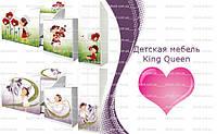 Детская мебель ДРЕМА для девочки купить недорого http://кровать-машина.com.ua/ БЕСПЛАТНАЯ ДОСТАВКА! Стильная мебель Дрема!