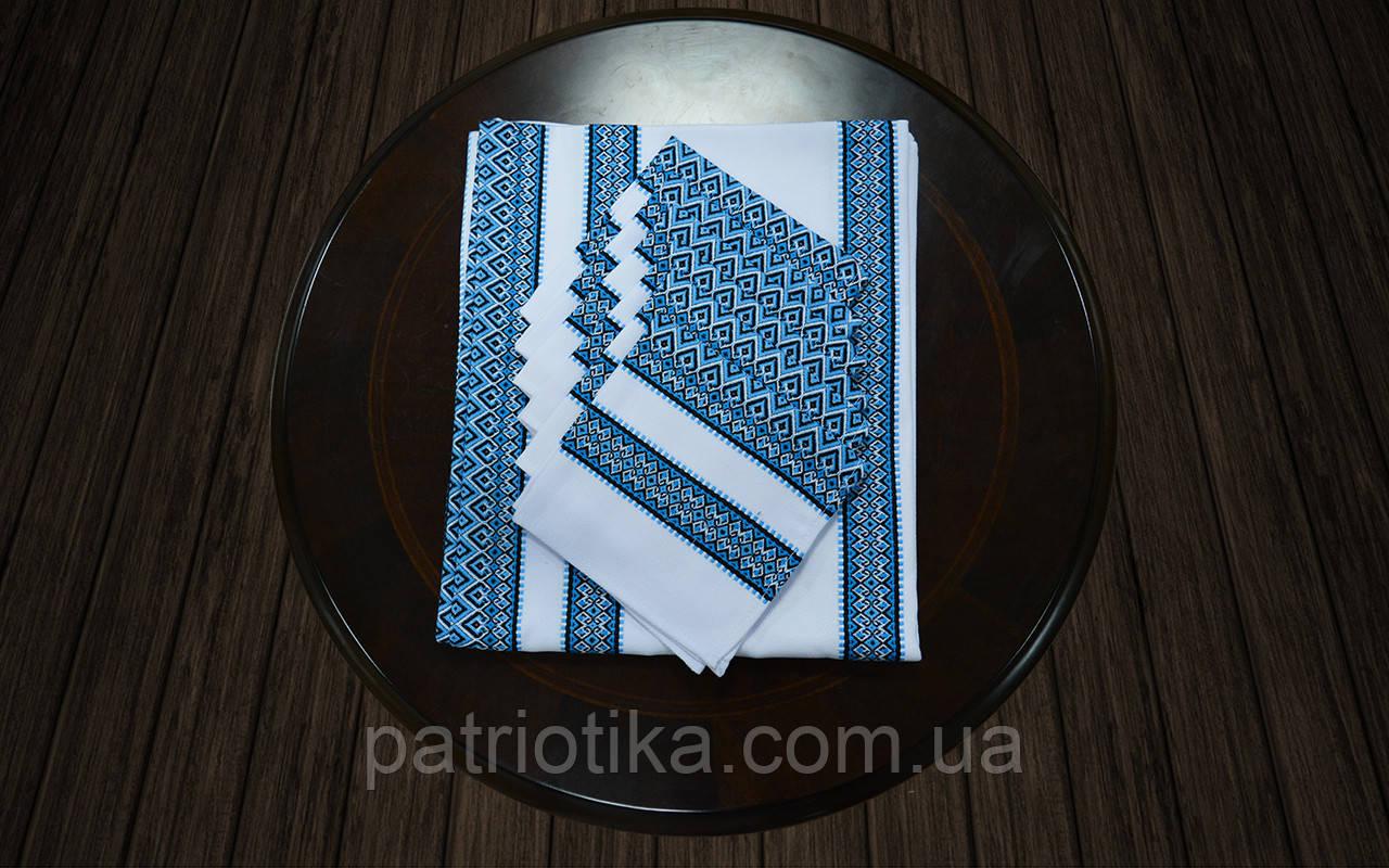 Комплект столовый синий | Комплект столовий синій 120х140