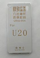 Силиконовый чехол Meizu U20 ультратонкий прозрачный