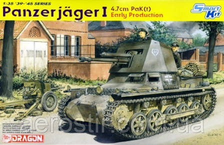 Panzerjager I 4,7cm PaK[t] Early Production 1/35 DRAGON 6258