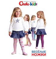 Колготки Conte-kids серии TIP-TOP «Веселые ножки»