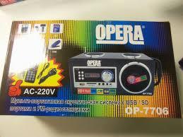 Радиоприемник - портативная акустика Opera OP-7706  f, фото 3