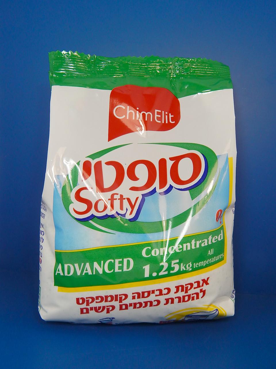 Концентрированный стиральный порошок Softy Advance, 1.25 кг