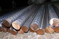 Бронзовый круг  БрХ  ф 100 мм ГОСТ цена купить ф 60, 80 мм  ООО ТК  Айгрант