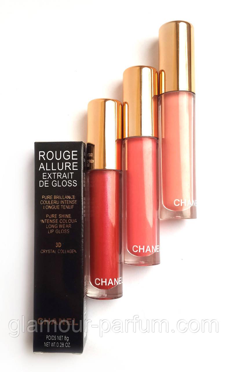 купить блеск для губ Chanel Rouge Allure Extrait De Gloss шанель