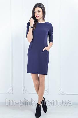 """Сукня з широкими кишенями """"барбі"""" синя"""