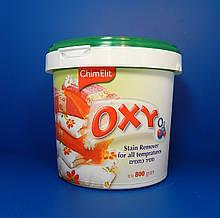 Пятновыводитель OXY Powder