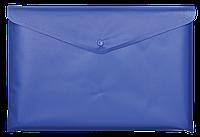 Папка-конверт на кнопке А4 JOBMAX