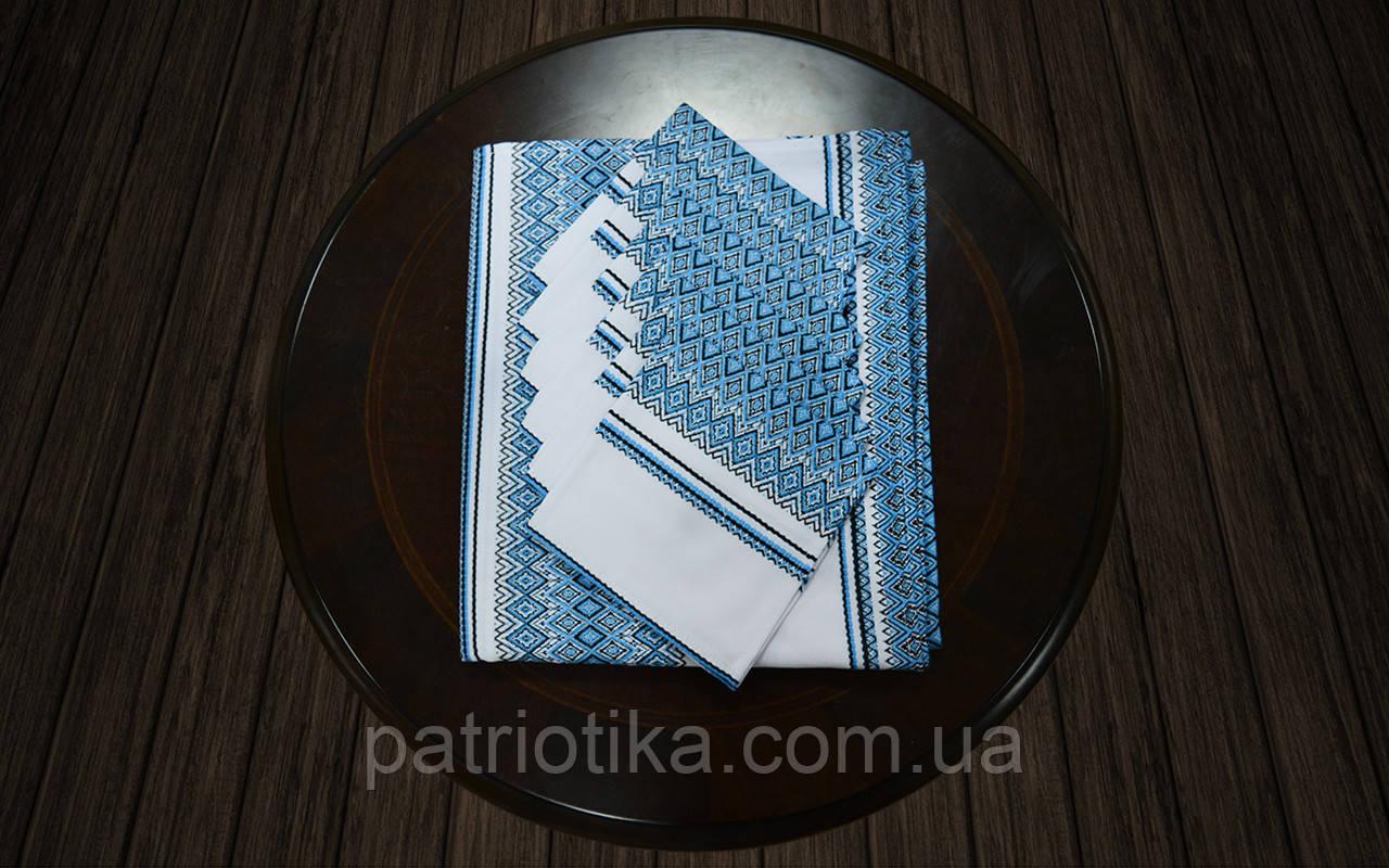 Столовый комплект синий | Столовий комплект синій 120х140