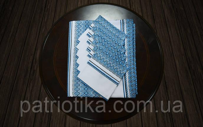 Столовый комплект синий | Столовий комплект синій 120х140, фото 2