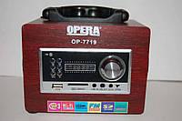 Радиоприемник — портативная акустика Opera OP-7719  f