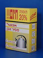 Antikalk Kettle Powder - средство для удаления накипи, 250 g