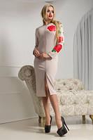 Шикарное коктейльное платье с розой на рукаве
