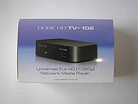 Медиаплеер Dune HD TV-102, фото 1