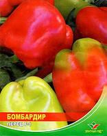 """Перец сладкий """"Бомбардир Ф1"""" 5гр."""
