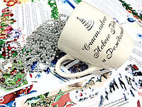 Чашка Европа Счастливого Нового Года и Рождества