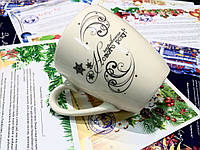 Чашка Европа Чарівного Нового Року