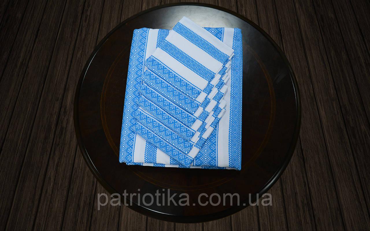 Комплект столовый голубой   Комплект столовий голубий 190х140