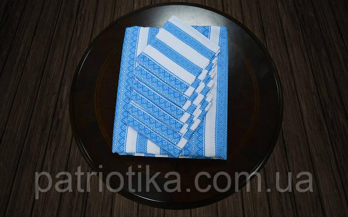 Комплект столовый голубой   Комплект столовий голубий 190х140, фото 2