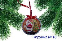 Пошитая игрушка на ёлку под вышивку бисером или нитками №16