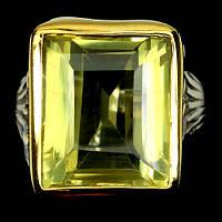 Кольцо серебро 925 пробы лимонный кварц