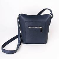 Маленькая синяя сумка необычной формы