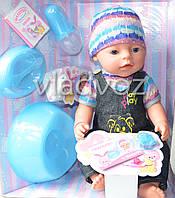 Кукла пупс серый комбинезон в шапке 9 предметов 8 функций