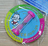 Часы песочные для отсчёта времени при чистке зубов.  розовый