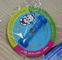 Часы песочные для отсчёта времени при чистке зубов. , фото 1