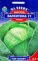 Семена капуста Белокочанная Валентина F1 0,5 г
