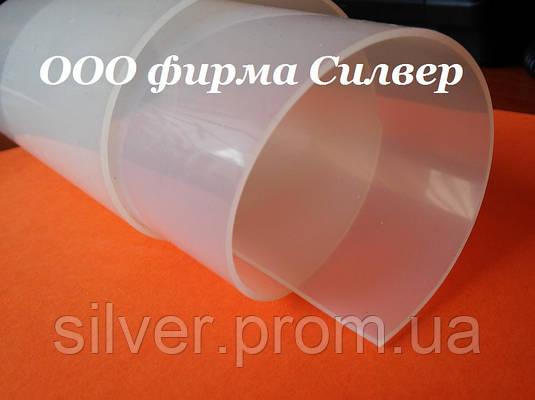 Прозрачная силиконовая резина