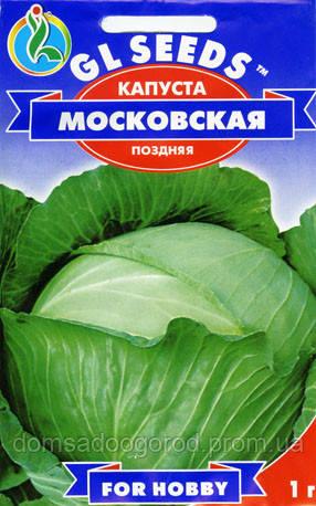 Семена капуста Белокочанная Московская Поздняя 1 г - ДомСадОгород в Харькове