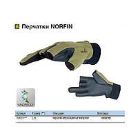 Неопреновые перчатки Norfin 703055 с открытыми пальцами