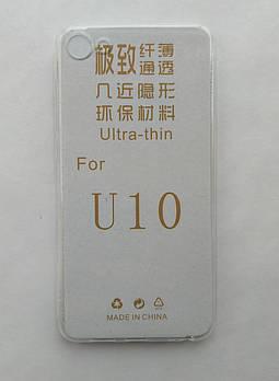 Силиконовый чехол Meizu U10 ультратонкий прозрачный