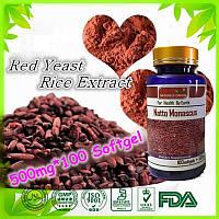 Красный рис+наттокиназа 100 капс разжижение крови чистка сосудов статины снижение холестерина