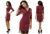 Ангоровое платье с глубоким вырезом и кружевами