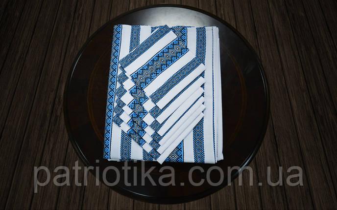 Комплект столовый синий | Комплект столовий синій 190х140, фото 2