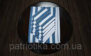 Комплект столовий синій | Комплект столовий синій 190х140