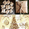 Акция «Новогодние подарки»