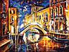 Картины раскраски по номерам 40 × 50 см. Ночь в Венеции худ. Афремов, Леонид